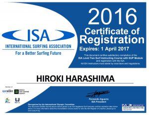 Hiroki Karashuma20160501_ISA_coaching_certificate_Surf_L2_SUP