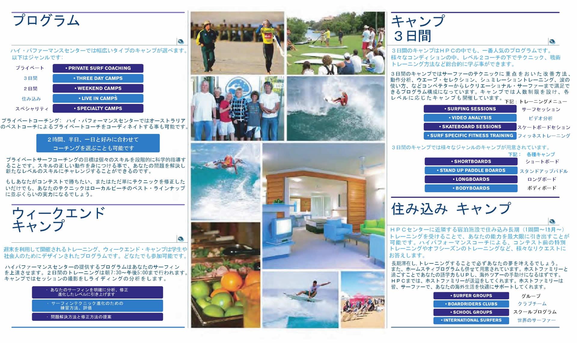 HPC2011_000007